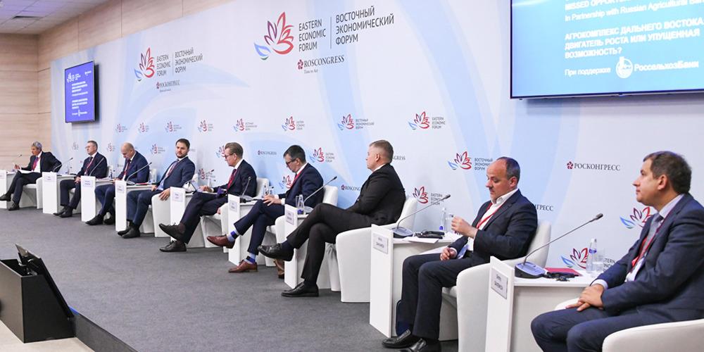 На ВЭФ обсудили перспективы развития продовольственного экспорта Дальнего Востока